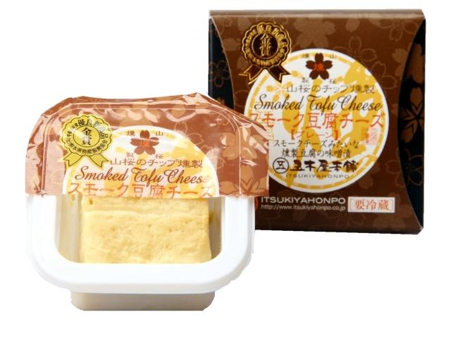 231 スモーク豆腐チーズキューブ
