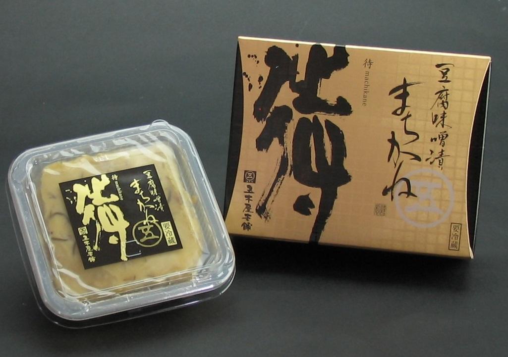 261 豆腐味噌漬まちかね90g