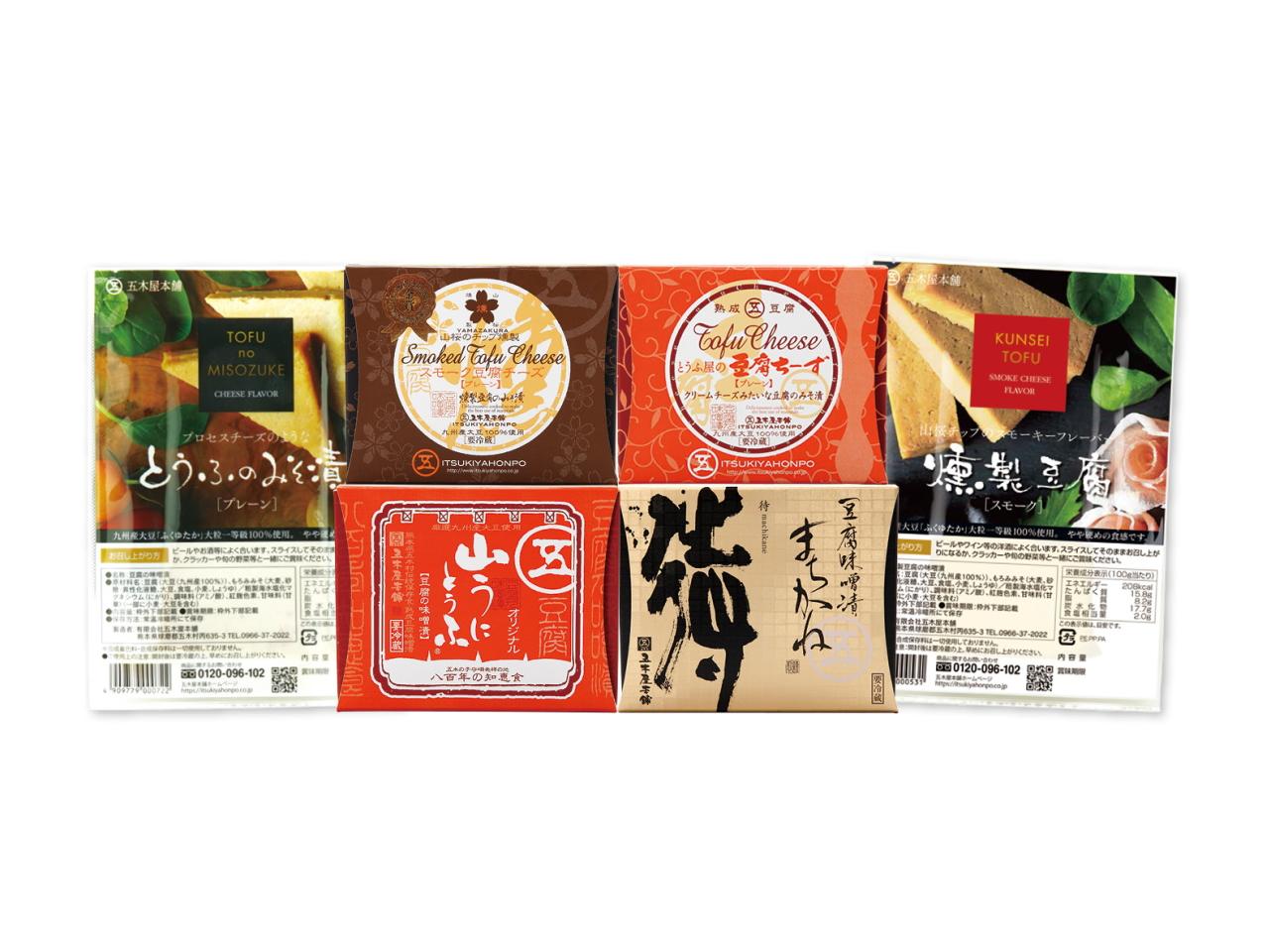 7923 豆腐の味噌漬セット・1