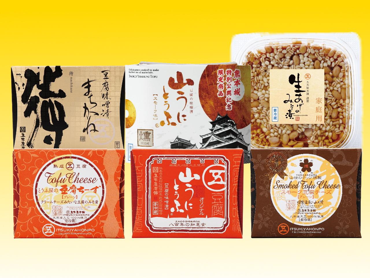 7936 豆腐の味噌漬セット・2