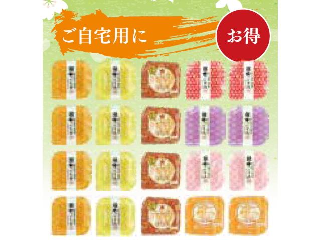 P2101 キューブアラカルト20個入(パッケージなし)【全国送料無料】