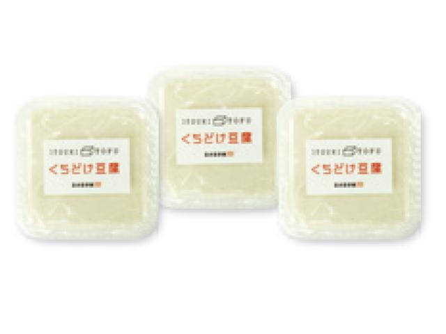 304-3 ●くちどけ豆腐3個セット