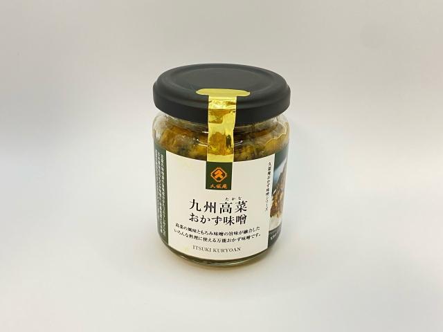 710 九州高菜おかず味噌