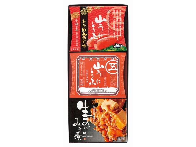 A2016 人吉・球磨詰合せ6【全国送料無料】