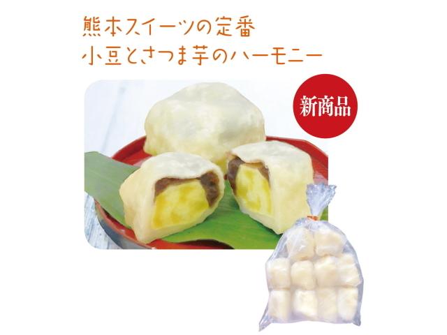 P2110 いきなり団子(10個入)【冷凍】