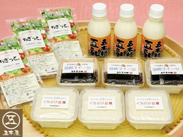 P2112 ●毎日元気お豆腐セット