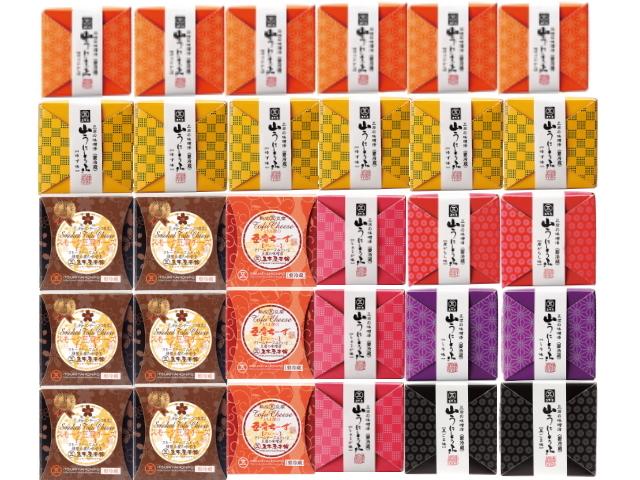 P2116 キューブアラカルト30個入(パッケージ付)【全国送料無料】