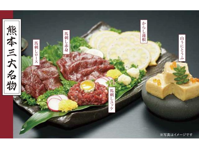 P2120 熊本三大名物セット【冷凍】