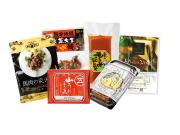 7945 熊本の食卓セット