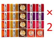 A0185 キューブ20個セット×2【全国送料無料】