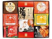 A2014 人吉・球磨詰合せ4【全国送料無料】