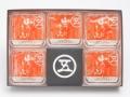 2905 オリジナル5個入(全国送料込)