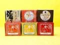 7924 豆腐の味噌漬セット・2