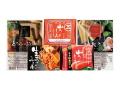 8002 おつまみ豆腐クラフト・2