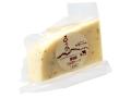 905 ●あそ野チーズ・黒胡椒(150g入)(翌週以降水曜発送)