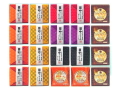 A0184-1 人吉・球磨キューブアラカルト20個セット【全国送料無料】