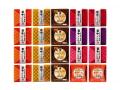 A0184 熊本城キューブアラカルト20個セット【全国送料無料】