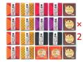 A0185-1 人吉・球磨キューブアラカルト20個セット×2【全国送料無料】