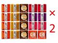 A0185 熊本城キューブアラカルト20個セット×2【全国送料無料】