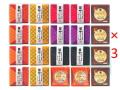 A0186-1 人吉・球磨キューブアラカルト20個セット×3【全国送料無料】