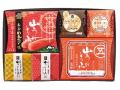 A2013 人吉・球磨詰合せ3【全国送料無料】