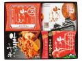 A2015 人吉・球磨詰合せ5【全国送料無料】