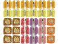 P2105 キューブアラカルト30個入(パッケージなし)【全国送料無料】