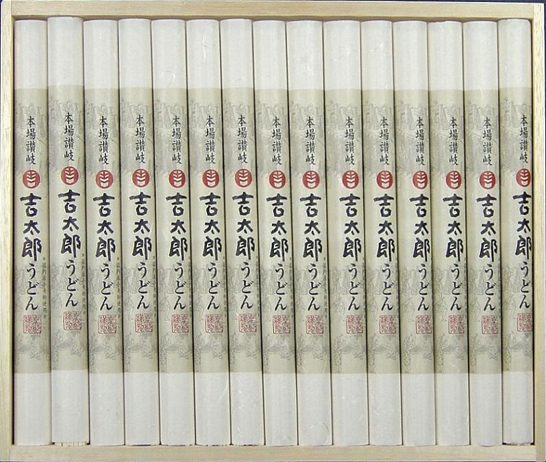 吉太郎うどん100g×15束