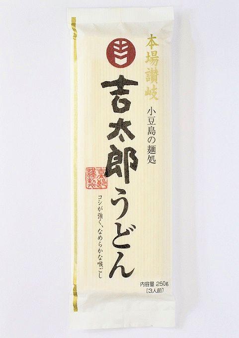 吉太郎うどん(250g)
