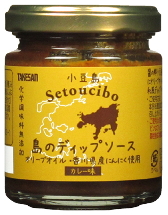 3059 Setoucibo 島のディップソース カレー味(100g)