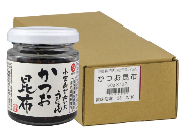 katsuokonbu_case