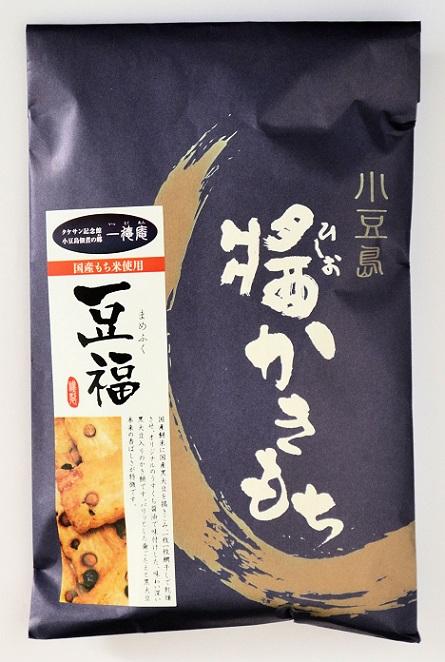 醤かきもち 豆福 (10枚)