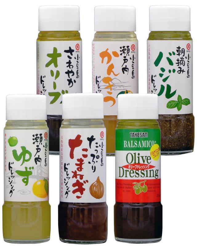 小豆島ドレッシング食べ比べ6本セット