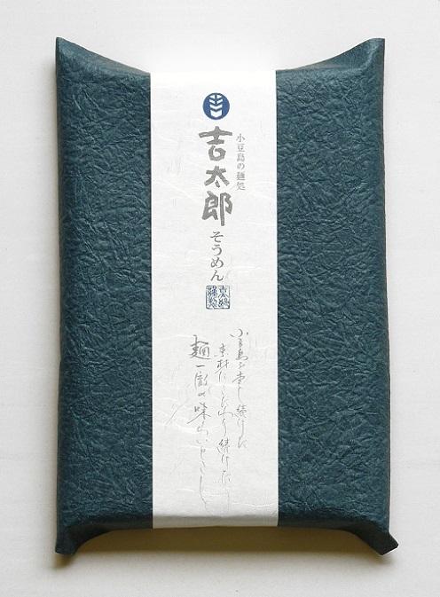 吉太郎そうめん(400g)