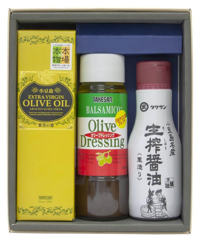 YO-50 小豆島産オリーブオイル、醤油セット
