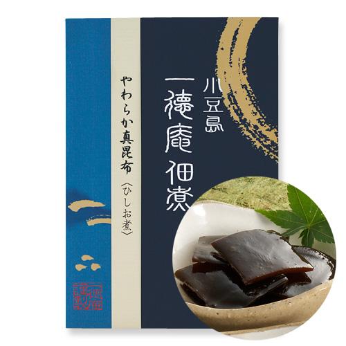 0300-1 やわらか真昆布 ひしお煮(袋入り)(140g)