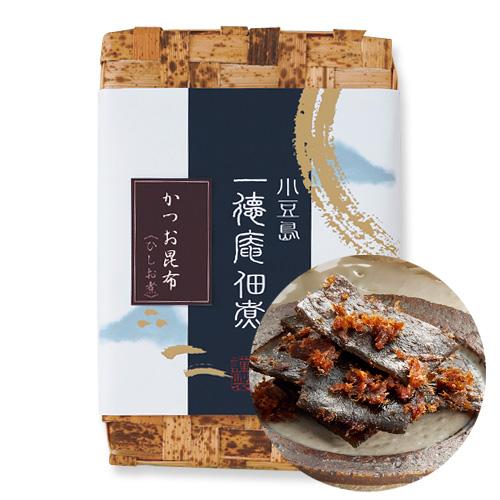 0301-2 かつお昆布 ひしお煮(竹かご入り)280g(140g×2)