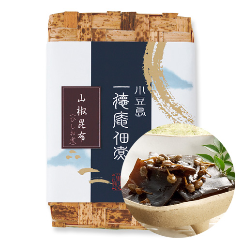 0303-2 山椒昆布 ひしお煮(竹かご入り)230g(115g×2)