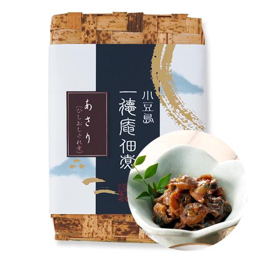 0330-2 あさり ひしおしぐれ煮(竹かご入り) 360g(180g×2)