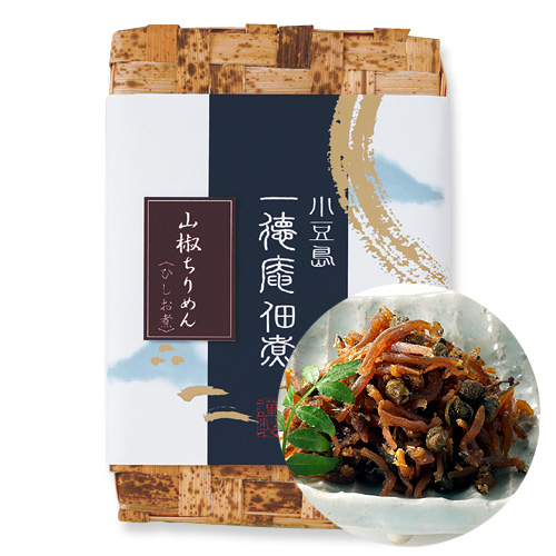 0350-2 山椒ちりめん ひしお煮(竹かご入り)240g(120g×2)