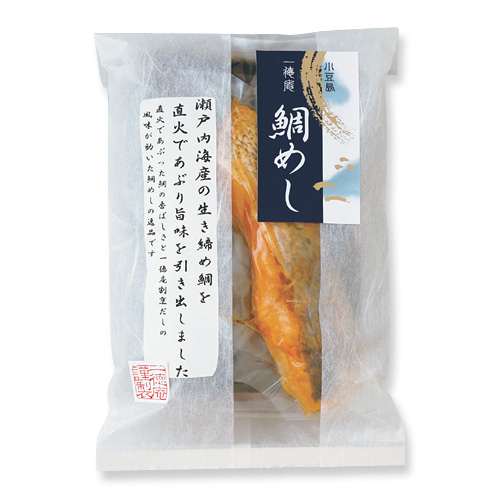 0400-1 鯛めし(2合用) 530g(だし350g、具180g)