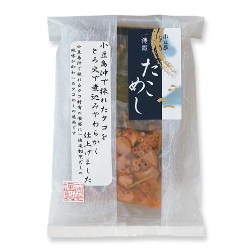 0401-1 たこめし(2合用)540g