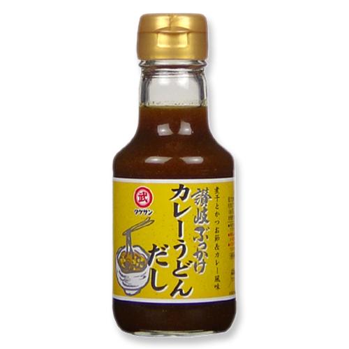 3016 讃岐ぶっかけカレーうどんだし(150ml)