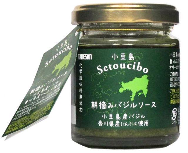 Setoucibo 朝摘みバジルソース 80g