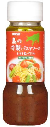 3061 島の冷製パスタソース トマト&バジル(150ml)