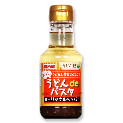 5031 うどんdeパスタ(ガーリック・ペッパー)(150ml)