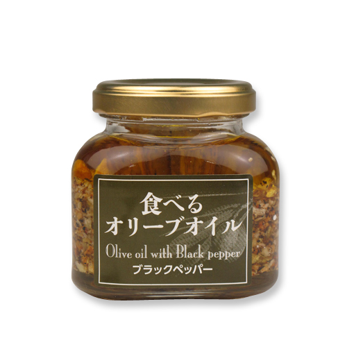 6020 タケサンフーズ 食べるオリーブオイル ブラックペッパー(110g)
