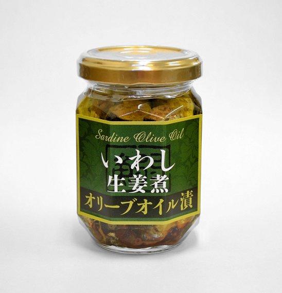 いわし生姜煮オリーブオイル漬(130g)