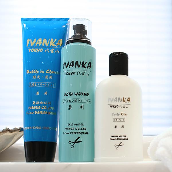 IVANKA縮毛用リンシャンプー300mlクラシックセット-aw