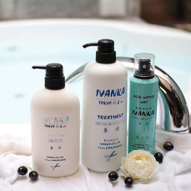 【定期購入】IVANKA縮毛用リンシャンプー710mlナチュラルセット-aw